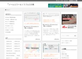 mail110ban.com