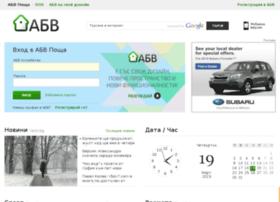 mail30.abv.bg