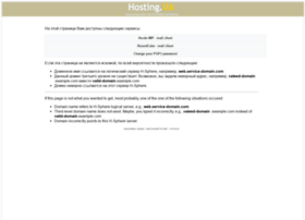 mail4.hosting.ua