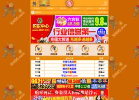 mailbankasi.com