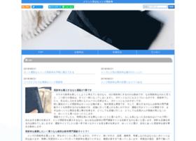 mailboxesofdistinction.com