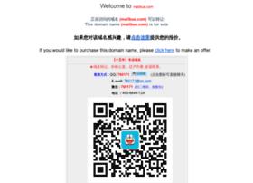 mailbus.com