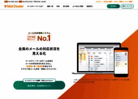 maildealer.jp