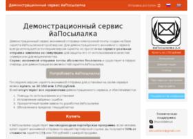 mailer.a-l-e-x-u-s.ru