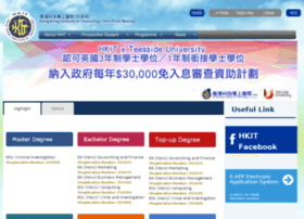 mailer.hkit.edu.hk