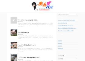 mailer4.com