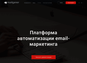 mailganer.com