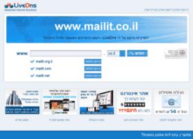mailit.co.il