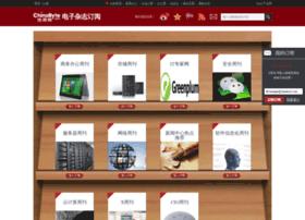 maillist.chinabyte.com