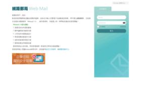 maillist.com.tw