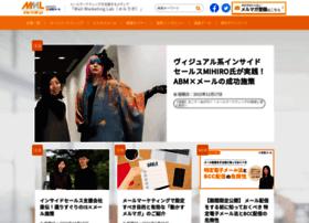 mailmarketinglab.jp
