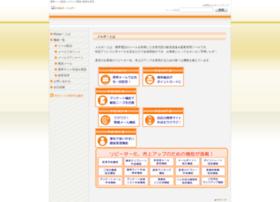 mailpo.jp