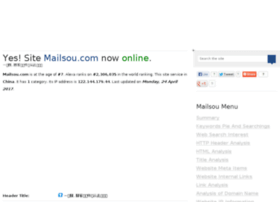 mailsou.com.pagesstudy.com