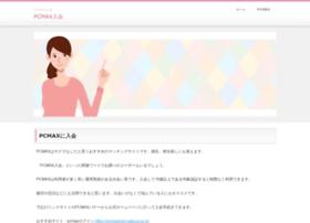 mailwrap.biz