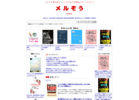 mailzou.com