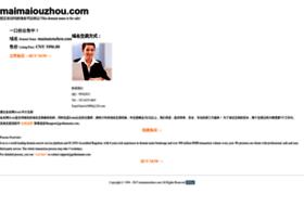 maimaiouzhou.com