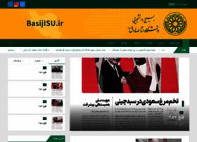 main.basijisu.com