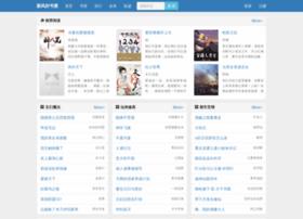 main.xinfengit.com