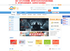main.zhaoka.com