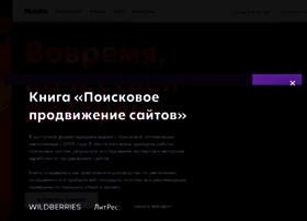 mainbit.ru