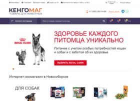 mainecoon54.ru