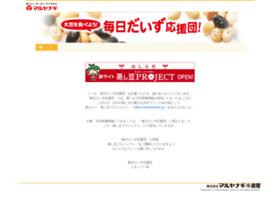 mainichi-daizu.com