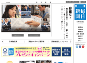 mainichi.co.jp