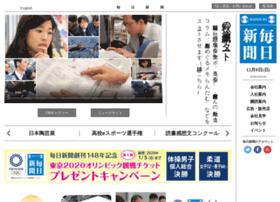 mainichi.co.jp
