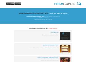 maintenanceeg.forumegypt.net