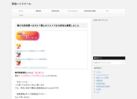 maintousin.com