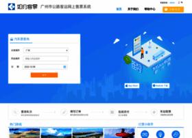 maipiao.96900.com.cn