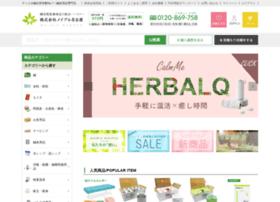 maiple-nagoya.com