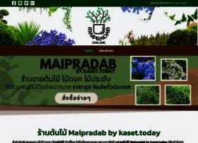 maipradabonline.com