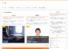 mairu-tatsujin.com