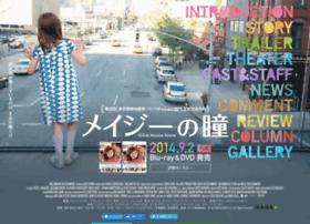 maisie.gaga.ne.jp