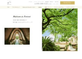 maisondeforest.jp