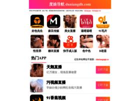 maistorrents.com
