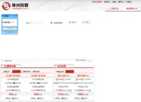 maiwangzhan.com.cn