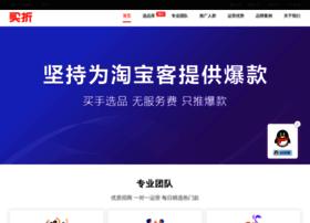maizhe.com