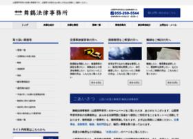 maizuru-lawoffice.com