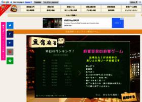 majandofu.com