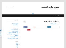 majedhs.com