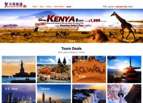 majestic-vacations.com