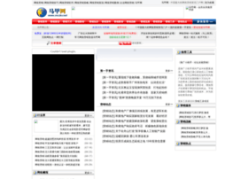majia.net