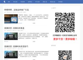 majiabin.com