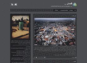 majid-abedi.blog.ir