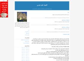 majidmoalem.blogfa.com