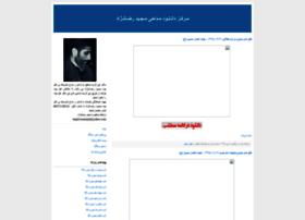 majidrezanejad.blogfa.com