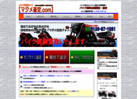 majime-satei.com
