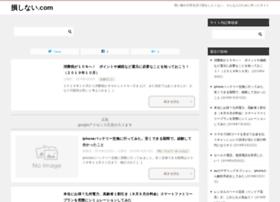 majimekekkon.com
